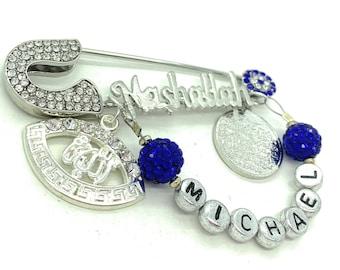 Ayatul Kursi pin, Mashallah pin, Allah stroller pin, evil eye pin, name pin, Muslim baby gift, Islamic baby gift