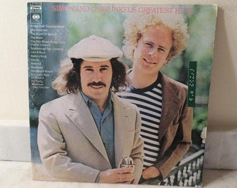 Vintage 1972 LP Record Simon and Garfunkel Greatest Hits Columbia Records 31350 Excellent Condition 14342