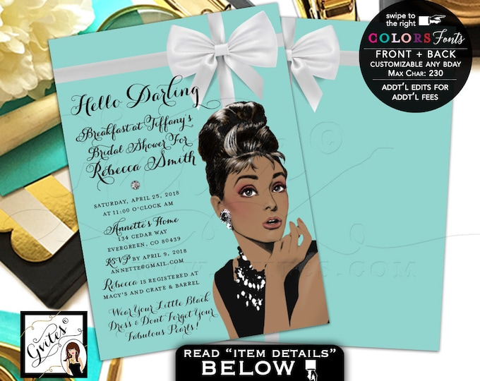 African American Audrey Hepburn Bridal Shower invitation, Breakfast at co themed little black dress, 5x7 double sided. Digital File Only!