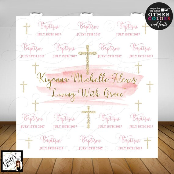 Baptism Step and Repeat PRINTABLE Backdrop / Pink & Gold Watercolor First Communion Christening Custom Banner