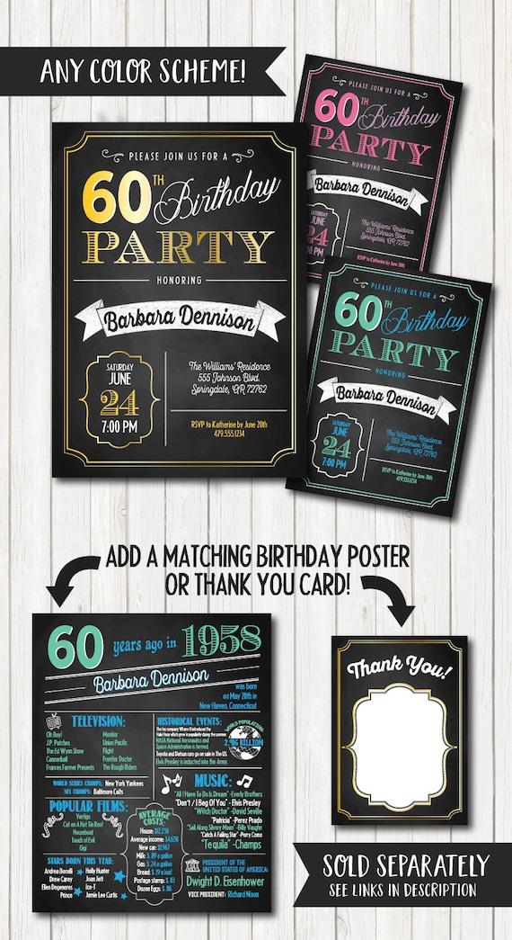 60th birthday invitation 60th birthday invite 60th birthday etsy