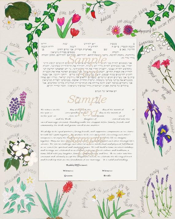 Certificado De Matrimonio Simbolico : Ketubah contrato matrimonial cuenta con flores y plantas