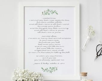 First dance lyrics etsy first dance song printable wedding song lyrics watercolor greenery wedding date decor anniversary gift wedding date keepsake print stopboris Gallery
