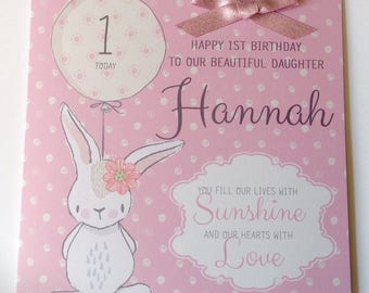 Cute Personalised Girl 1st Birthday Card Daughter Granddaughter Niece Goddaughter Sister 2nd 3rd 4th 5th 6th 7th 8th 9th