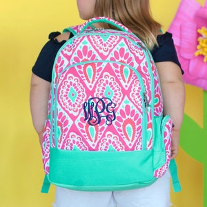 Monogrammed Day Dream Backpack lunchbox and pencil case~ Monogrammed girls backpack lunch box and pencil case~ Back to school backpack