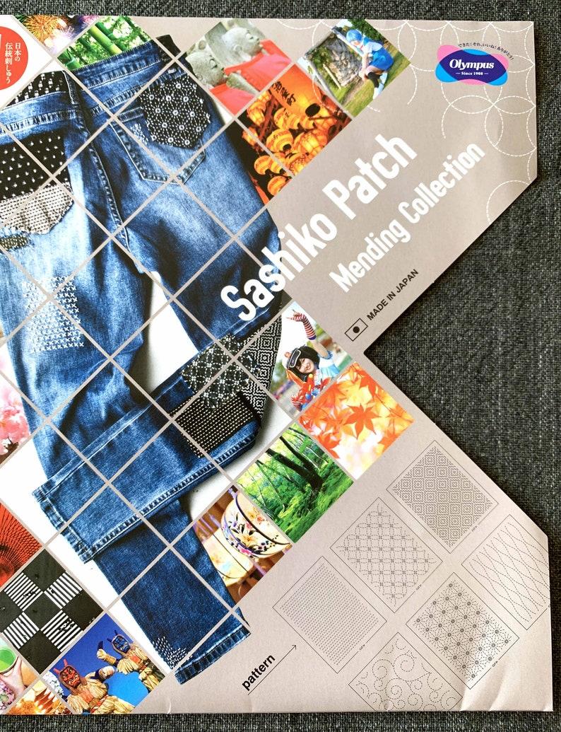 Sashiko patch mending taupe collection