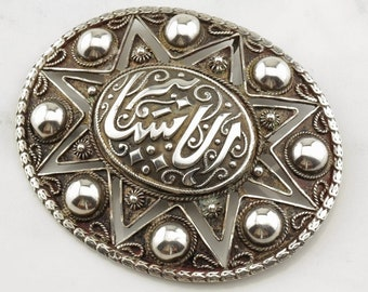 Oval Silver Brooch Pendant Filigree Islamic Sterling
