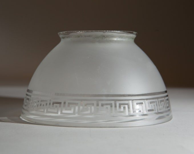 Vintage Glass Shade -  Geometric Greek Meander Spiral Traditional Pattern - Translucent Frosted Etch Hand Blown Glass Art Glass Shade