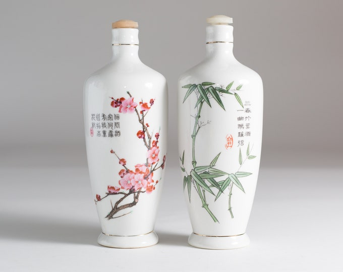 Vintage Chinese Liquor Bottles - Ceramic Asian White Bottles with Flowers and Bamboo - Chinese Imagery - Pottery Jars