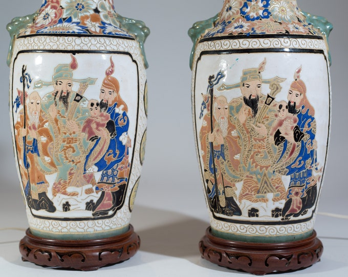 Vintage Chinese Lamps - Ceramic Asian Table Lamps - Floral Kink Emperor Painted Side Table Lights