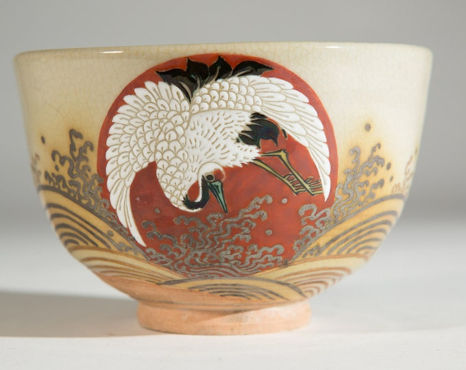 Vintage Hand Painted Japanese Ceramic Bowl with Crane - Asian Bird Ceramic Dish