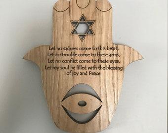 Wooden Jewish Hamsa Wall Decoration