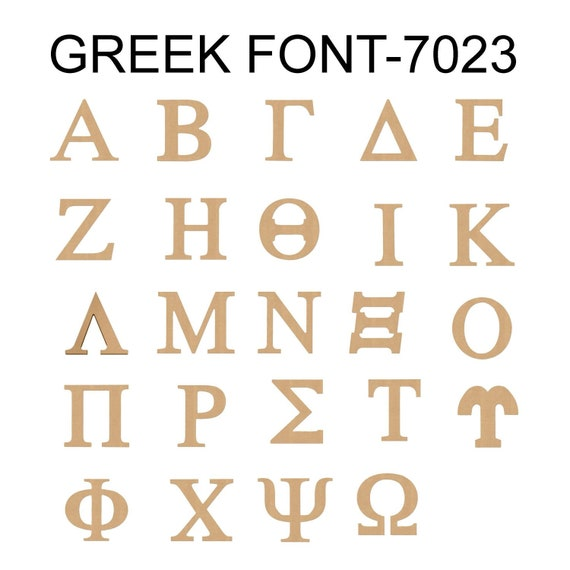 3 Traditional Or Curlz 8 Inch Wooden Greek Letters Shown