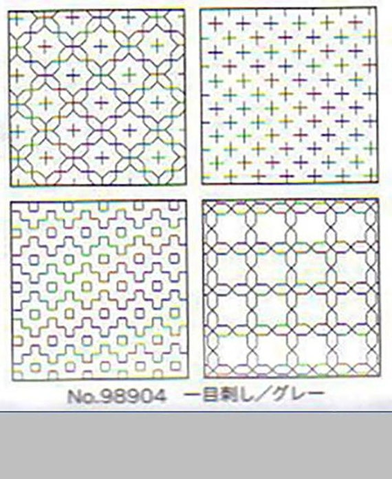 Set of 4 pre-Printed Sashiko Coasters - Soft Grey 98904