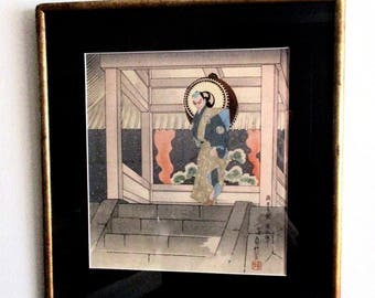 Antique Japanese Original Watercolor with Frame