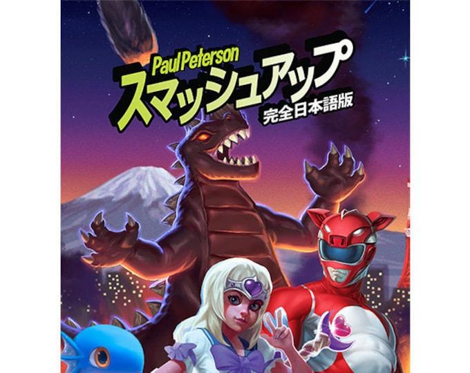 Smash Up: Big in Japan - Alderac Entertainment Group