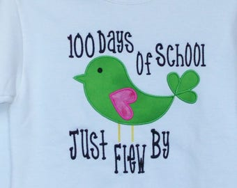 100 Days of School Just Flew By - Bird Applique Shirt or Bodysuit Boy or Girl