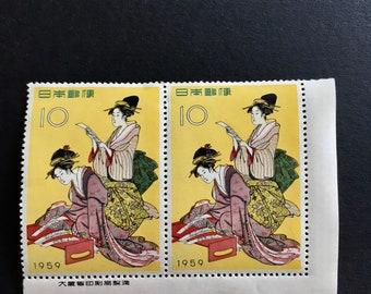 Japanese Stamp - Women Reading Poetry - Eishi Fujiwara -  Philatelic Week - Stamps from Japan - Stamp Collection - Vintage Stamps