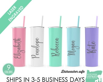 Set of 5 Personalized Tumblers, Skinny Steel Tumblers, Custom Tumbler, Stainless Steel Engraved Tumbler, Tumbler with Name, Bridesmaid Gifts