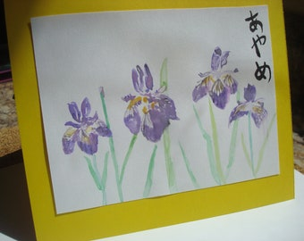 Handpainted Iris Card with Japanese Calligraphy
