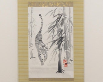 Tiger in bamboo forest, Hanging scroll, Original Black Ink Wash Painting Sumie, Ukiyoe, Home Decor, Interior, Japanese Traditional Art