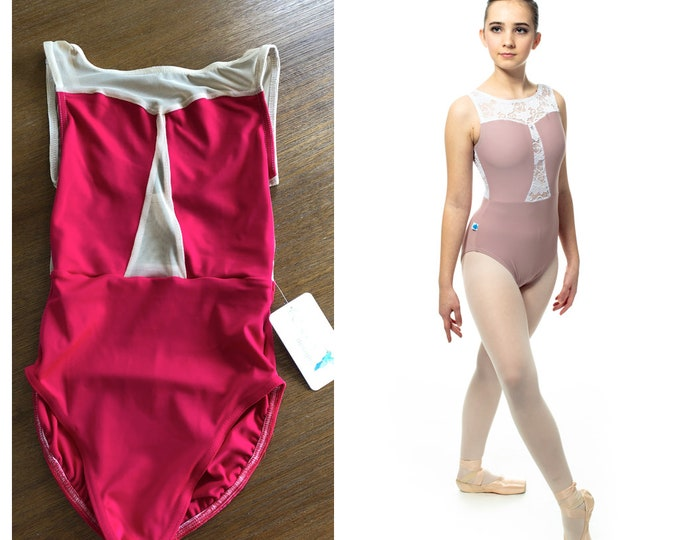 EXPRESS - Adult Extra Small Element Style Leotard