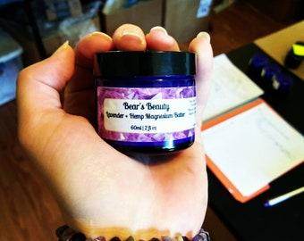 Lavender + Hemp Magnesium Butter 60mL Nº011 , Restless Leg Syndrome, Cramps, Sleeplessness, Vegan Magnesium Butter, Pregnancy Nausia Remedy