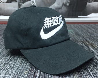 1bb6929341a Air Tokyo Air Anarchy Dad Hat Baseball Caps