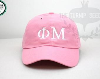 Phi Mu Greek Only Sorority Baseball Cap - Custom Color Hat and Embroidery.
