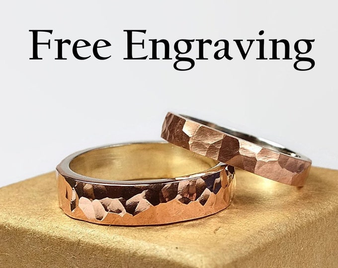 Mens Hammered Copper and Sterling Silver Wedding Ring Set, Copper Wedding Band Set, Copper Ring Set, Copper Hammered Wedding Band Set