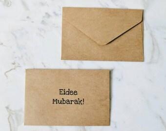 Mini Eidee Envelopes (8)