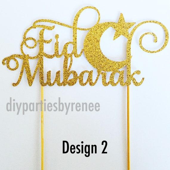 """Laser Cut /""""Eid Moubarak/"""" cake topper"""