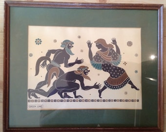 vintage framed print of 3 Ancient Greek figures dancing marked Greek Line