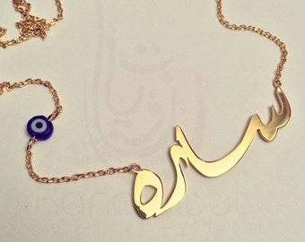03a4a6199e03f Arabic jewellery | Etsy