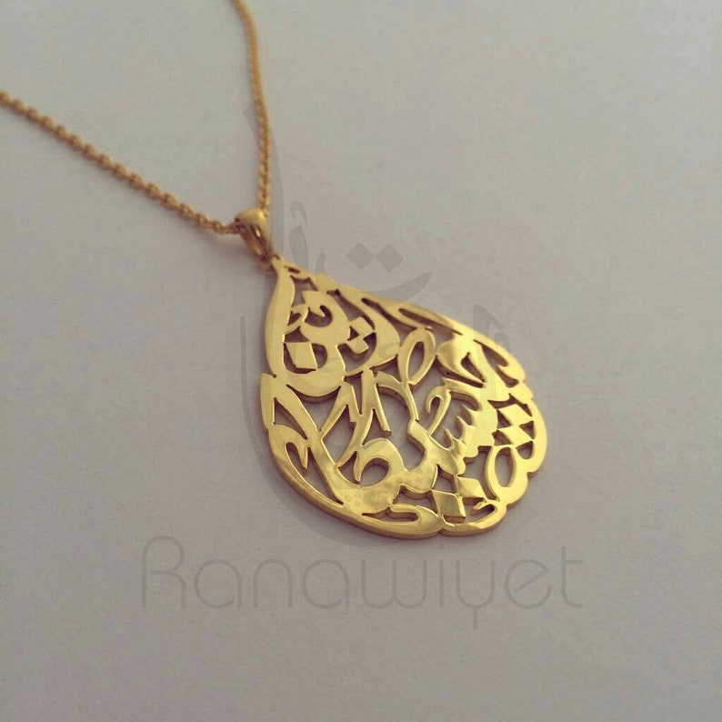 Arabic Name Necklace Ornate Teardrop-shaped Arabic Calligraphy Name Pendant Personalized Arabic Calligraphy Pendant