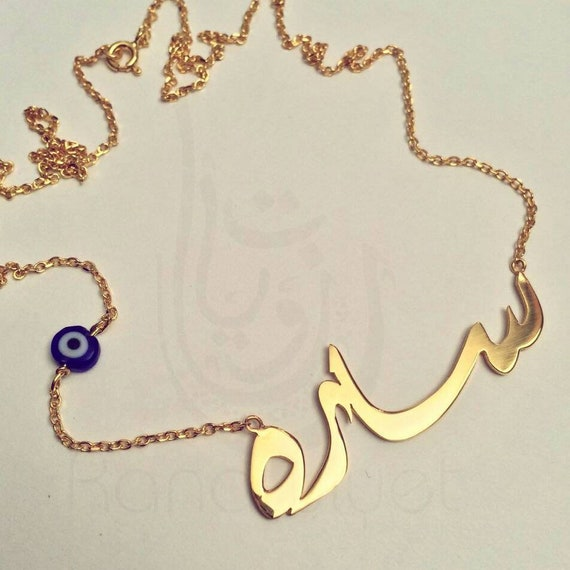 496da24c155c9 Arabic Name Pendant Qatar - Pendant Design Ideas