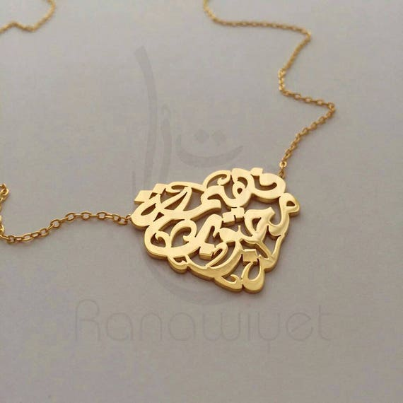 Heart Shaped Arabic Calligraphy Name Necklace Customizable