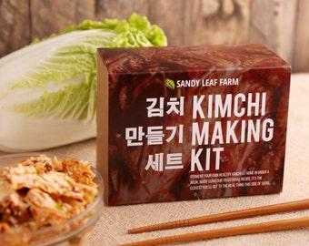Kimchi Kit - Make Your Own Korean Kimchi Pickles!