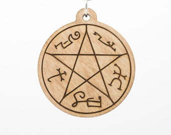 Devil's Trap Keychain - Supernatural Protection Charm Carved Wood Key Ring - Mystical Protective Symbol Wooden Engraved Charm