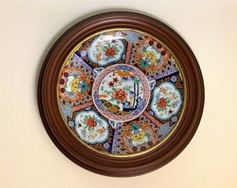 """Vintage Japanese Amari Ware Signature Plate, Brightly Colored Floral Scenery, Custom Frame for Wall Hanging, 10"""" - 13 1/2"""" with Frame."""