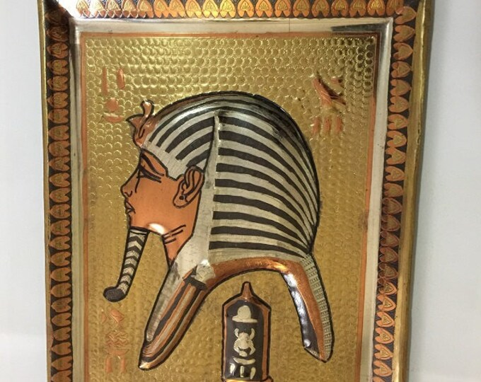 Vintage Egyptian Hand Made Brass - Copper Plate, 3D Hammered Out Design, King Tut Mask and Khartoush 15.50x11.50 inch