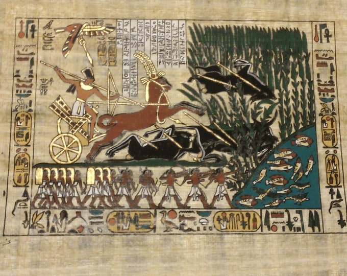 Vintage Genuine Hand Painted Egyptian Papyrus, Scene of King Tutankhamen on his Hunting Chariot, 14 X 10 inch.