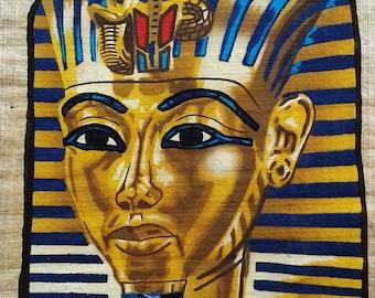 Vintage Hand Painted Egyptian Papyrus, King Tutankhamun, 9 1/2 x 7 1/2 inch, 24 X 19 cm
