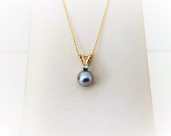 """14K Yellow Gold South See Round Pearl & Diamond Pendant with 14K Gold 18"""" Fine Chain, 7 mm pearl. .03 Carat Diamond. Free US Shipping."""