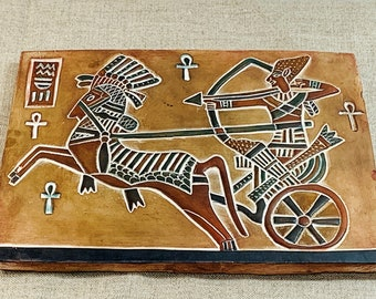"""Vintage Ancient Egyptian Sculptured Wall Plaque, King Tut Warrior Chariot, Bonded Stone, 8.5 X 6"""". Cairo, Free US Shipping"""