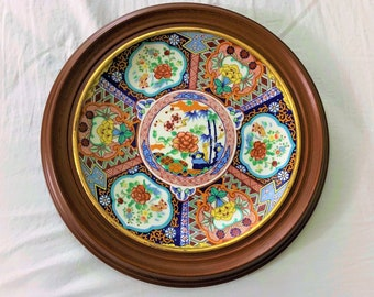 "Vintage Japanese Amari Ware Signature Plate, Brightly Colored Floral Scenery, Custom Frame for Wall Hanging, 10"" - 13 1/2"" with Frame."