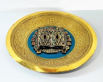 """Vintage Judica Mizrach Brass Plate, Star of David Ark Doors, Hebrew Ten Commandments, Menorah, Jerusalem, Enamel, 7.75"""", Free US Shipping."""