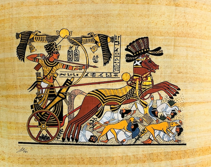 Vintage Hand Painted Egyptian Papyrus, King Ramses II on His Chariot, 17 X 13 inch  - 43 X 33 cm.  Not Framed, Free US Shipping.