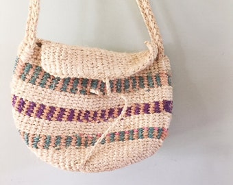 a37f8ac61b Vintage boho bag    hippie beach bag    wicker woven bag
