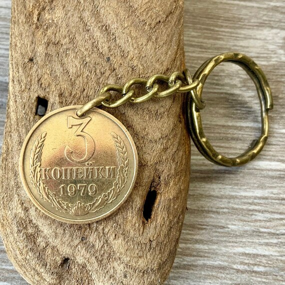 Unusual Soviet Union coin keyring, 1979 3 kopeck coin keychain Russia, Russian key fob, 40th birthday gift